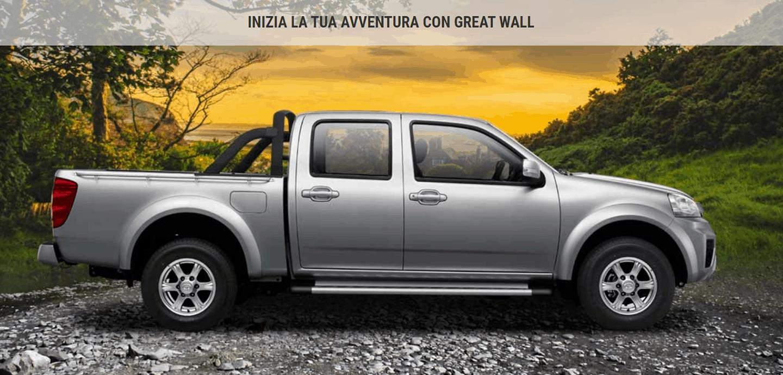 Contatti-Great-Wall-Italia